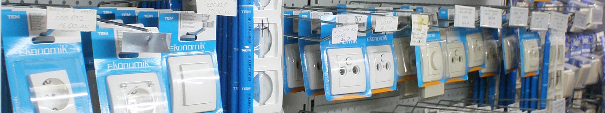 elektro instalacijski materijali dijelovi